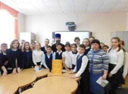В библиотеке МБОУ БГО СОШ №4 состоялся праздник «День православной книги»