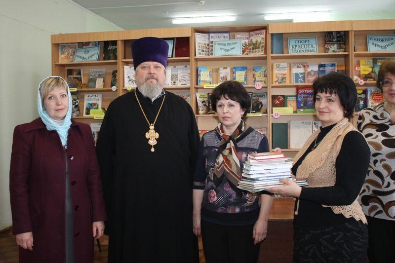 Библиотекам г. Борисоглебска передана православная литература