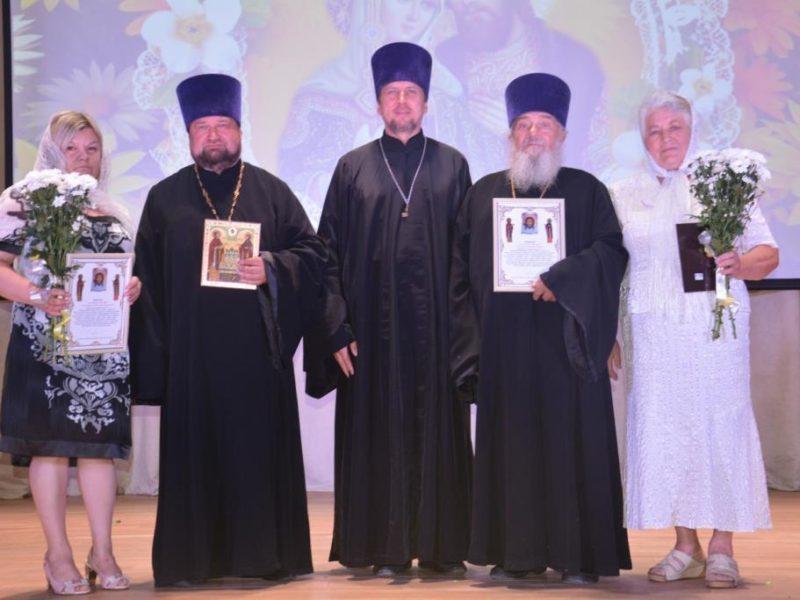 В  доме культуры с. Рождественское прошло мероприятие посвященное «Дню семьи, любви и верности».